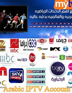 iptv apk download,arabic tv apk download,japan tv apk download